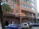 Сдаем в аренду офис в Центре города ,Кировский район города,