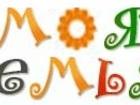 Скачать бесплатно фотографию Услуги няни Няня, няня-воспитатель : От 1 года до 5 лет «Моя Семья» 58212217 в Ростове-на-Дону