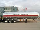 Скачать бесплатно изображение  Газовая цистерна DOGAN YILDIZ 57 м3 66456407 в Волгограде