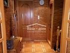 Станьте владельцем 4-х комнатной квартиры в Центре(М.Горьког