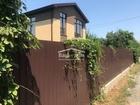 Продажа двух этажного кирпичного дома с земельным участком н