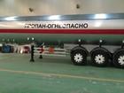 Новое фотографию  Газовая цистерна Dogan Yildiz 40 м3 68136860 в Краснодаре