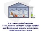 Новое foto Разное Система видеонаблюдения - Решение склад 68141720 в Ростове-на-Дону