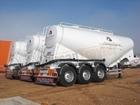 Уникальное фото  Цементовоз NURSAN 28 м3 от завода 68242291 в Ростове-на-Дону