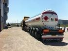 Новое изображение  Газовоз полуприцеп DOGAN YILDIZ 52 м3 68637111 в Екатеринбурге