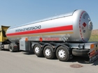 Смотреть фотографию  Газовая цистерна Dogan Yildiz 55 м3 68643365 в Краснодаре