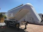 Свежее фотографию  Цементовоз NURSAN 28 м3 от завода 69194377 в Хабаровске