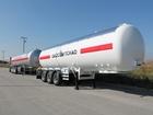 Новое фотографию Спецтехника Газовая цистерна DOGAN YILDIZ 38 м3 69300191 в Челябинске