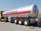 Скачать бесплатно изображение  Газовая цистерна DOGAN YILDIZ 50 м3 69395670 в Челябинске