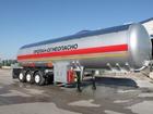 Уникальное фотографию  Газовоз DOGAN YILDIZ 60 м3 под заказ 69403644 в Новосибирске
