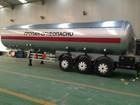 Смотреть изображение  Газовоз полуприцеп DOGAN YILDIZ 45 м3 69485403 в Архангельске