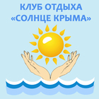 На неделю в Крым