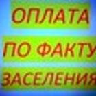 Сдается комната, р-н Орджо, Российская ул