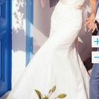 Продам свадебное платье Amoir Bridal