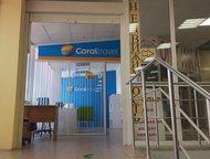 Корал тревел Компания Coral Travel (Россия, Турция, Украина, Польша, Белоруссия,
