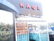 Поминальные обеды, Корпоративы Уютное кафе (СЖМ, ул. Добровольского, 17) приглаш
