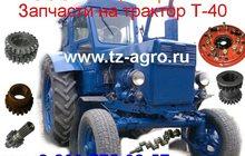 Запчасти на трактор ЛТЗ