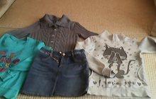 Пакет одежды на осень