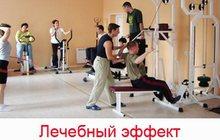 Реабилитация после операции на позвоночнике и суставах в Ростове на Дону