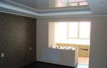 Внутренняя отделка квартир домов офисов