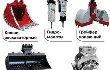 Оборудование для общеземляных работ: ковш, грейфер, трамбовка