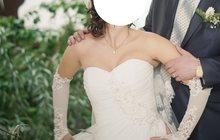 Свадебное платье + перчатки в подарок