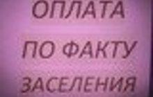 Комната, Военвед, Тимошенко