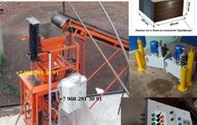 Станки,оборудование,формы для производства теплоблоков под мрамор