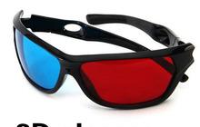 Очки 3D анаглифные