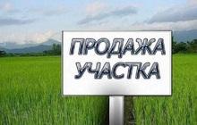 Продам земельный участок площадью - 26 Соток в хуторе Ленинаван