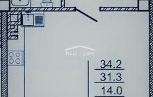 Продаю 1-комнатную студию 34 кв.м. напрямую от застройщика в