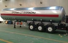 Газовоз полуприцеп Dogan yildiz 45 м3