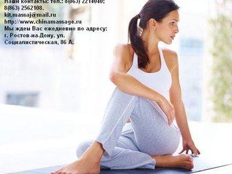 Просмотреть изображение  Акция! в салоне китайского массажа HEALTHY JOY 32393634 в Ростове-на-Дону