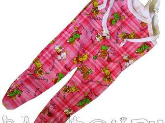 Скачать фото  Ползунки тёплые и рубашка с машинками 32644162 в Ростове-на-Дону