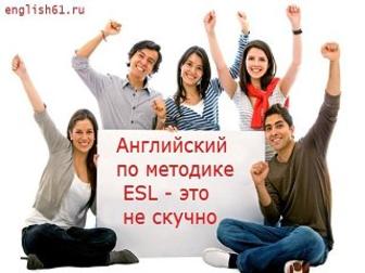 Смотреть изображение Разные услуги Деловой английский 32663682 в Ростове-на-Дону