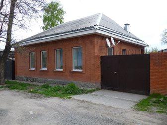 Увидеть изображение  Дом в центре 32717330 в Ростове-на-Дону
