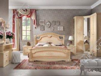 Свежее foto Мебель для спальни Мебель Шатуры на прямую от производителя 32783284 в Ростове-на-Дону