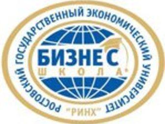 Уникальное foto  Программа профессиональной переподготовки Налоговое консультирование 32814888 в Ростове-на-Дону