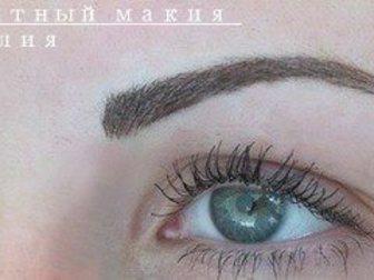 Скачать foto Салоны красоты Татуаж, услуги 32983420 в Ростове-на-Дону