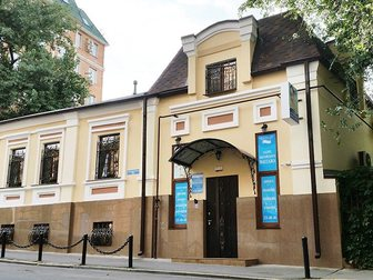 Уникальное foto  Салон Китайского массажа Healthy Joy 33311880 в Ростове-на-Дону