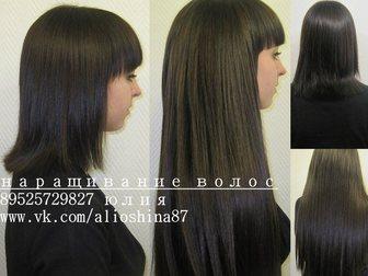 Увидеть фотографию Салоны красоты Наращивание волос 33374496 в Ростове-на-Дону