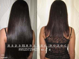 Смотреть изображение Салоны красоты Наращивание волос 33374496 в Ростове-на-Дону