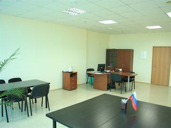 Смотреть изображение  Офис Вашей мечты! Не упустите возможность выгодно взять в аренду помещение 33736143 в Ростове-на-Дону
