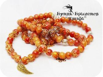 Уникальное изображение Организация праздников Эксклюзивные браслеты по отличным ценам 34046733 в Ростове-на-Дону