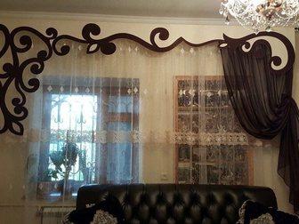 Просмотреть изображение  пошив и дизайн штор любой сложности 34053142 в Ростове-на-Дону