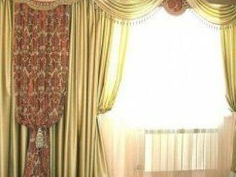Просмотреть изображение  пошив и дизайн штор любой сложности 34073974 в Ростове-на-Дону