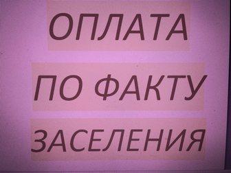 Скачать бесплатно foto Аренда жилья Дом, Орджоникидзе 34291515 в Ростове-на-Дону