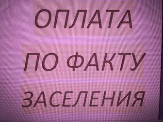 Новое изображение Аренда жилья 3к квартира, Центр, Соколова 34327790 в Ростове-на-Дону