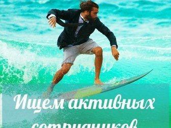 Уникальное изображение  Риэлтор с бесплатным обучением и трудоустройством 34414020 в Ростове-на-Дону