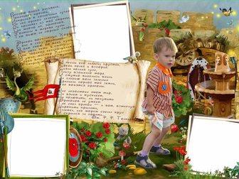 Скачать foto Загородные дома Фотокнига маленького рыцаря 34488697 в Ростове-на-Дону